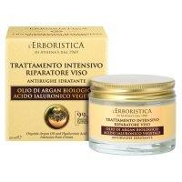 Crema viso olio di argan puro, Athena's L'Erboristica